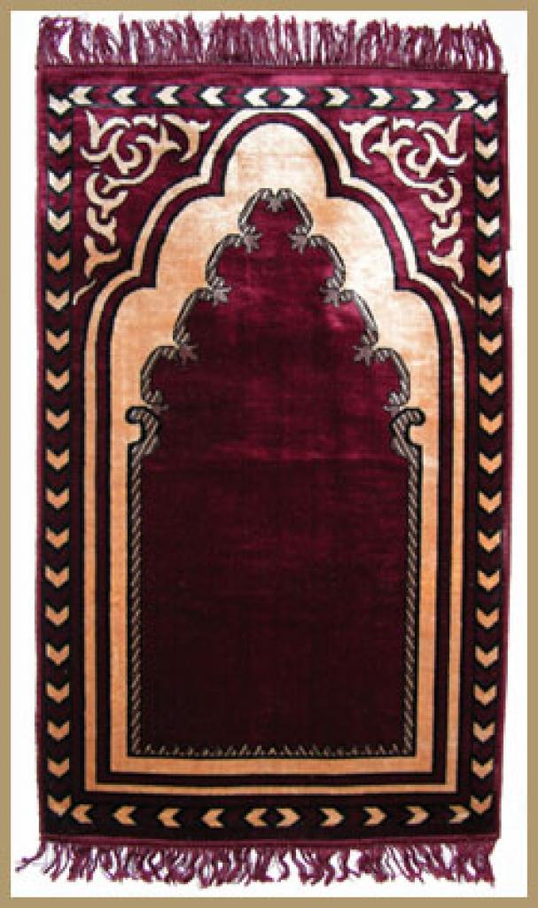 Prayer Rug ii566