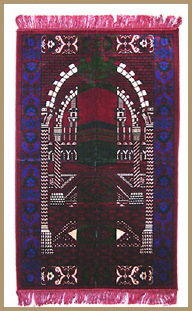 Prayer Rug  ii575