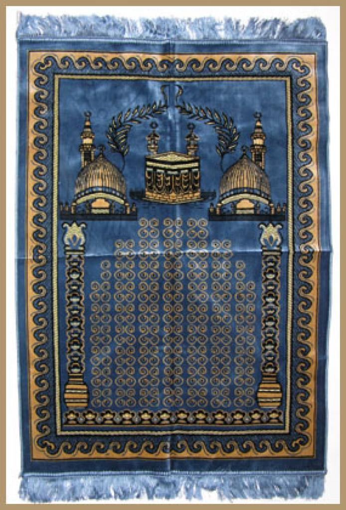 Oversied Prayer Rug  ii577