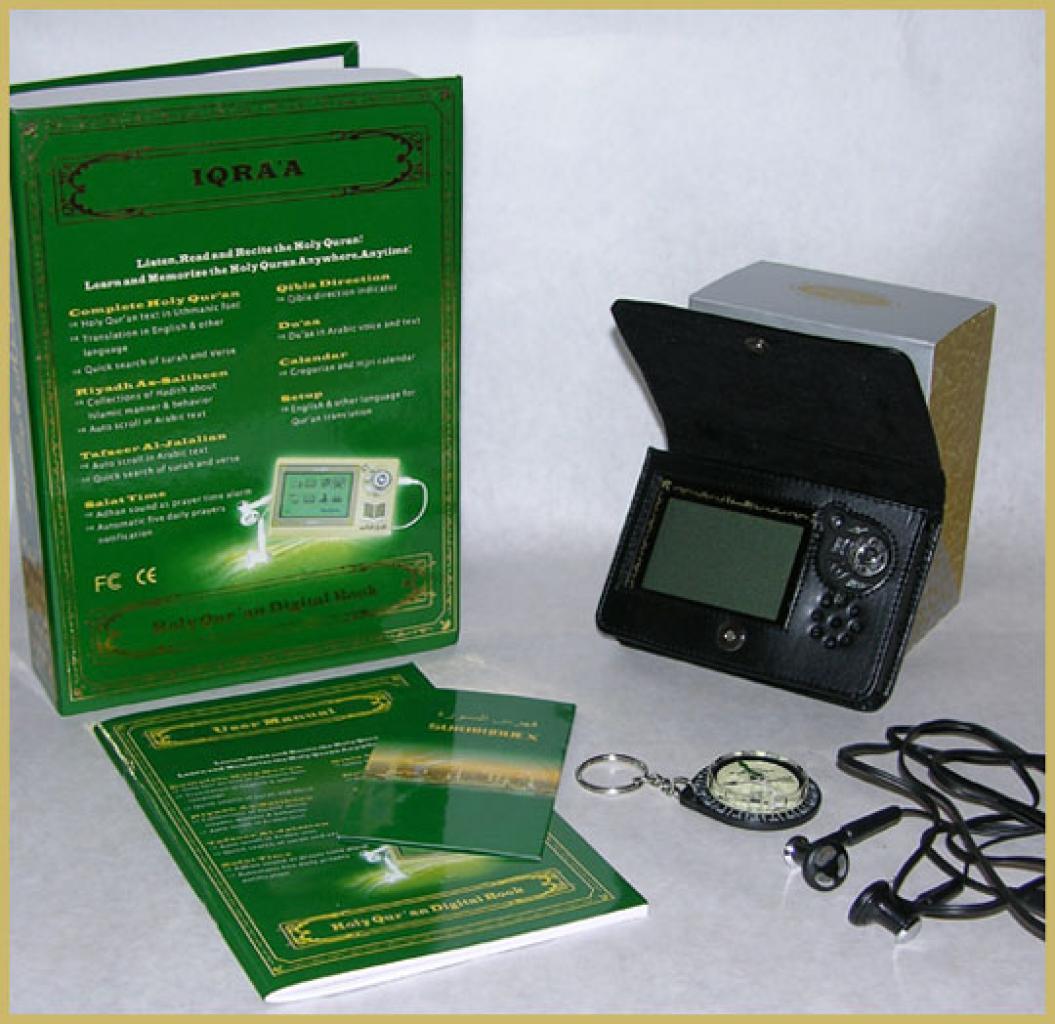 Iqraa Digital Quran Reciter ii600