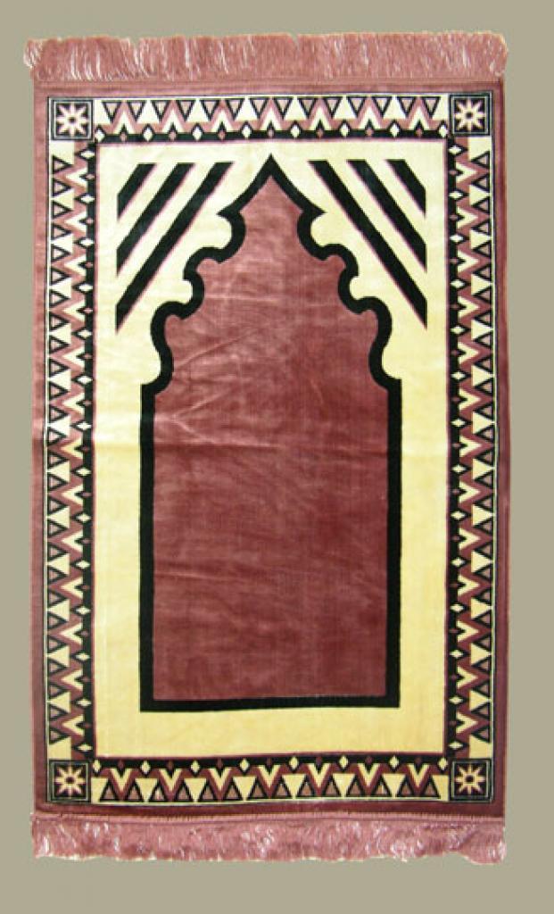 Prayer Rug ii619