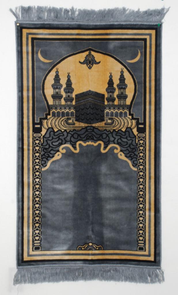 Prayer Rug with Kabba Print ii624