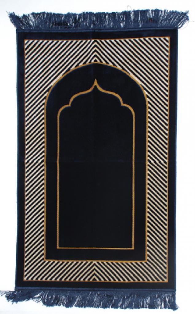 Superior Quality Velour Prayer Rug  ii635
