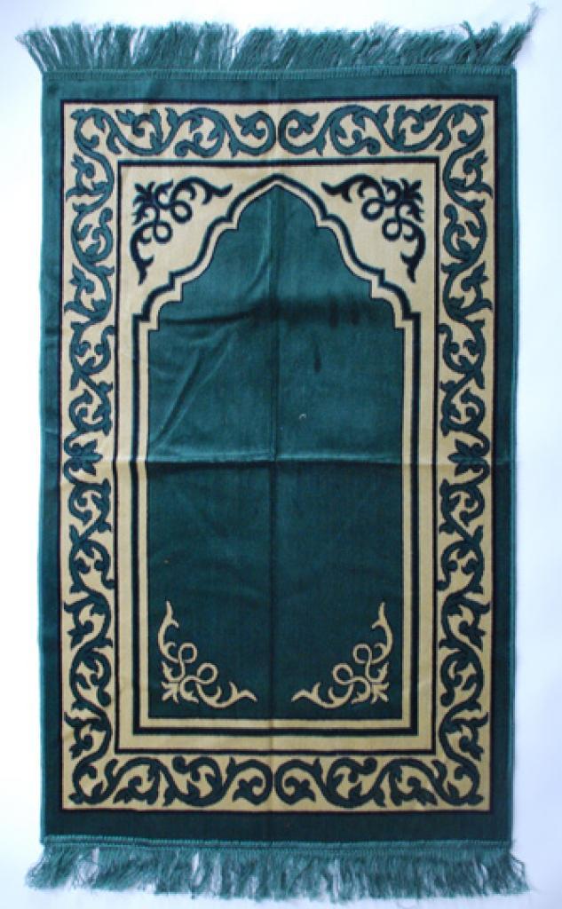 Velour Prayer Rug  ii644