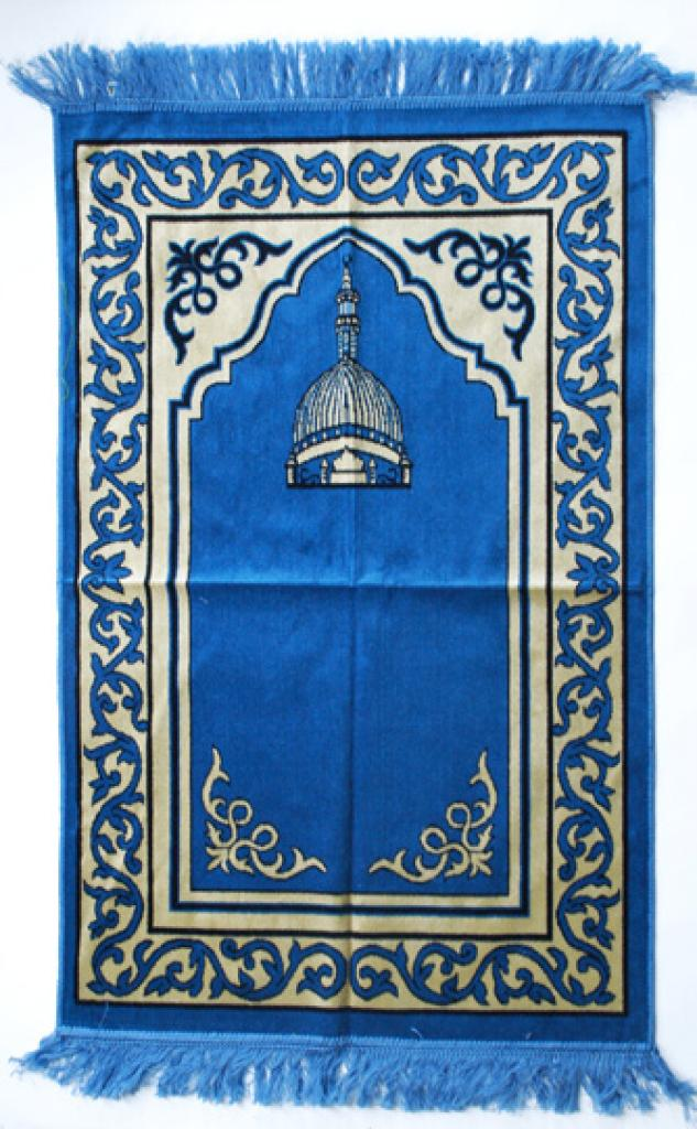 Velour Prayer Rug  ii651