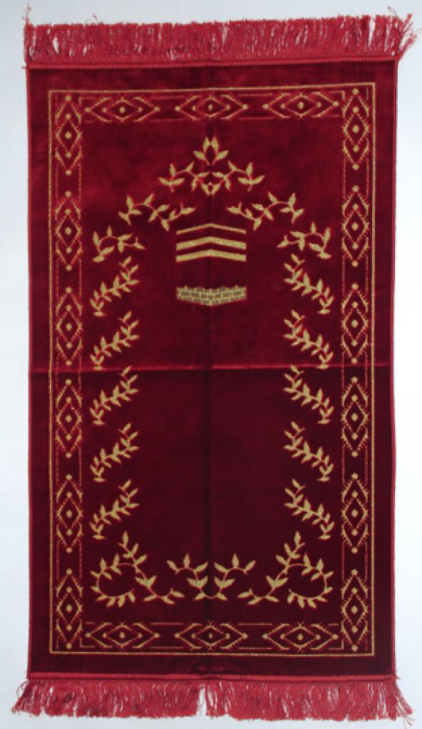 Premium Quality Velour Prayer Rug  ii657
