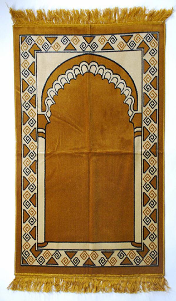 Velour Prayer Rug  ii658