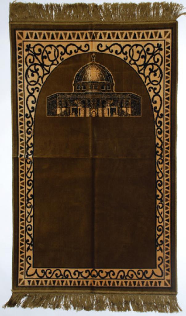 Premium velour woven prayer rug  ii660