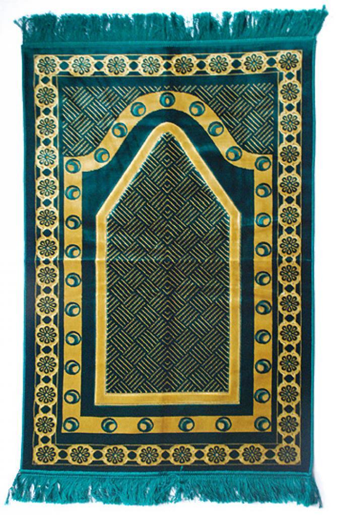 Superior Quality Velour Prayer Rug  ii668