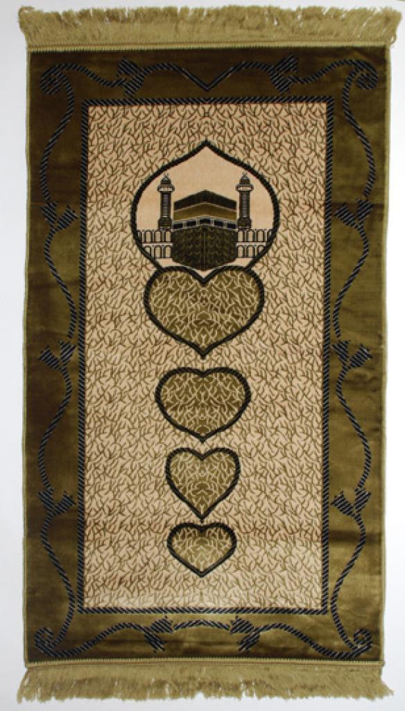 Islamic Prayer Rug Kabba Print   ii689