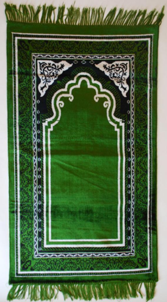 Islamic Prayer Rug Scrolled Floral Frame ii690