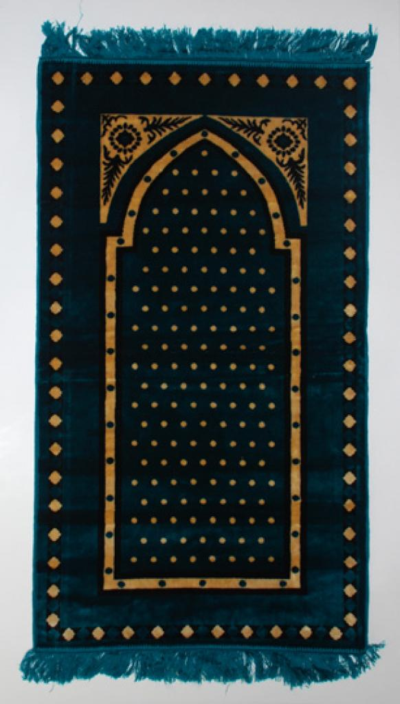 Islamic Prayer Rug Diamond Frame ii692