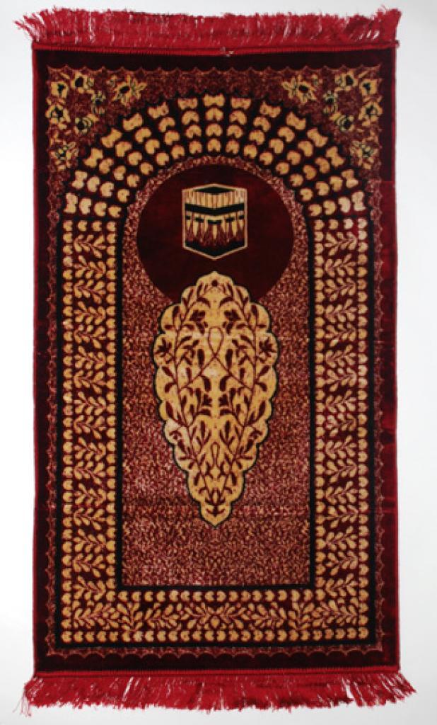 Framed Kabba Islamic Prayer Rug   ii694