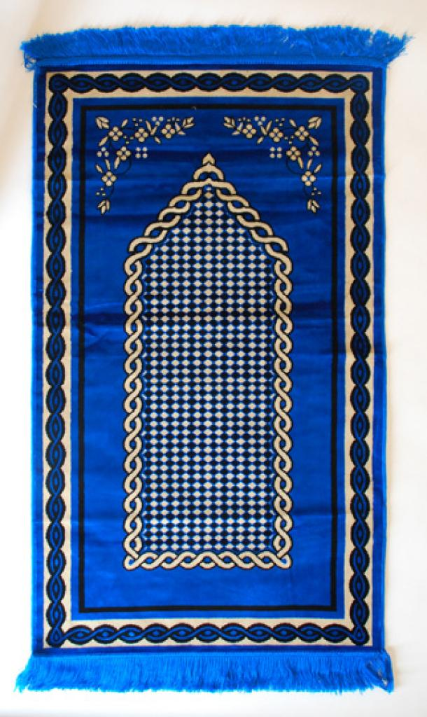 Checker Pattern Islamic Prayer Rug ii696