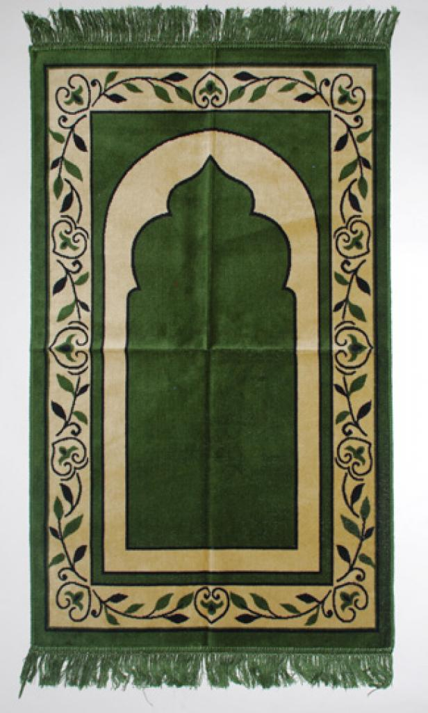 Ankara Islamic Prayer Rug   ii702