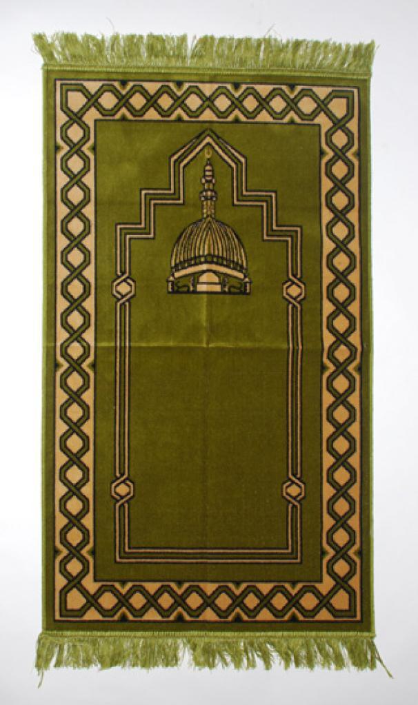 Geometric Nabawi Islamic Prayer Rug ii703