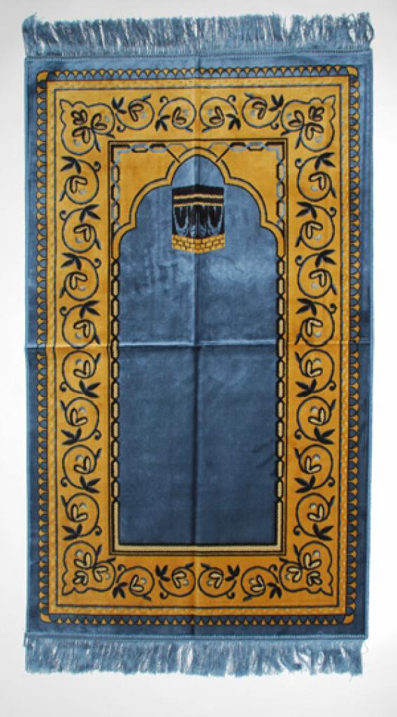 Deluxe Ankara Kabba Islamic Prayer Rug ii706