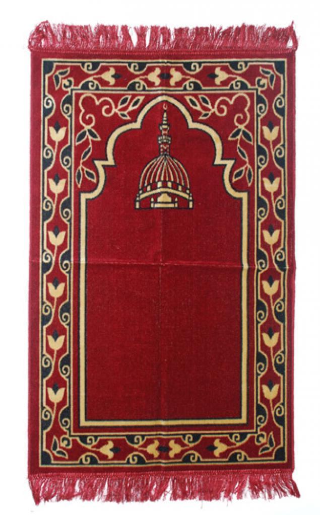 Nizlah Islamic Prayer Rug ii707