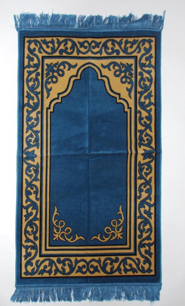 Barabir Islamic Prayer Rug ii709