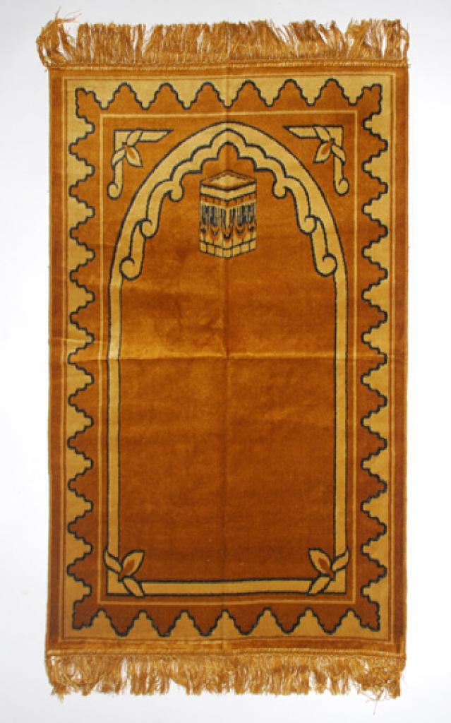 Asfan Islamic Prayer Rug ii710