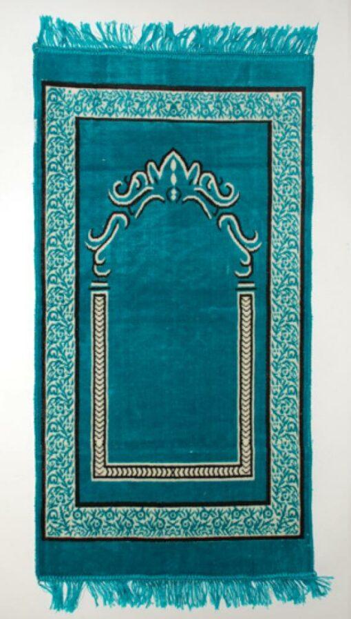 Muqabil Islamic Prayer Rug ii713