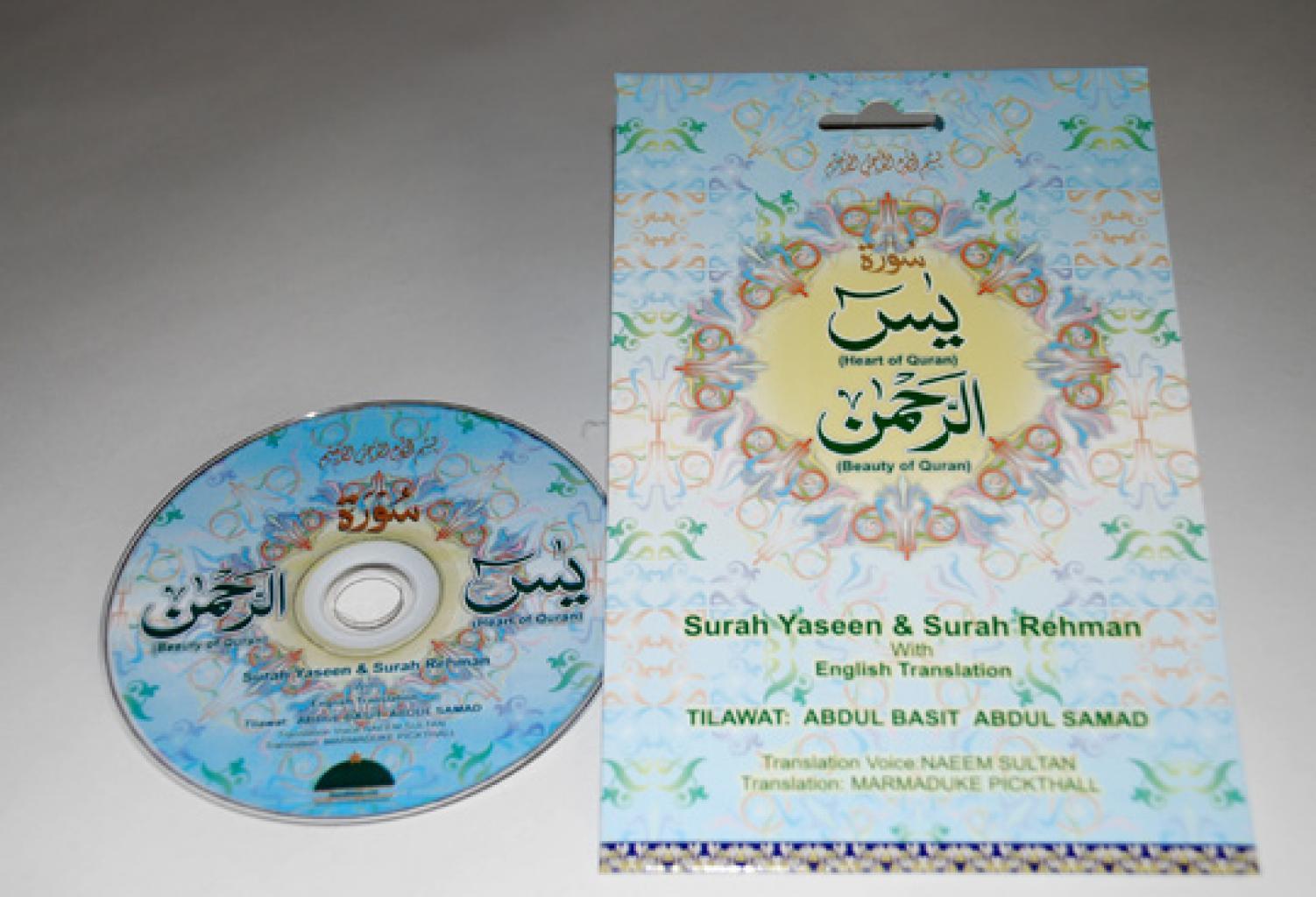 Quran Surah CDs ii715