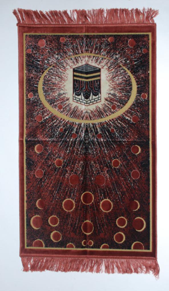 Qasr Islamic Prayer Rug ii716