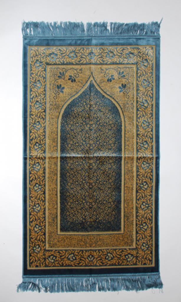 Jahra Islamic Prayer Rug ii717