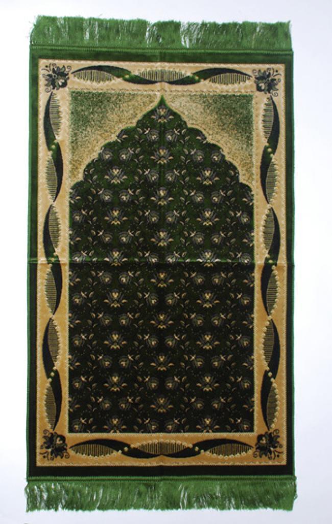 Batin Islamic Prayer Rug ii718