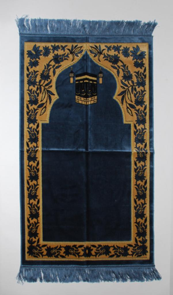 Shabin Islamic Prayer Rug ii719