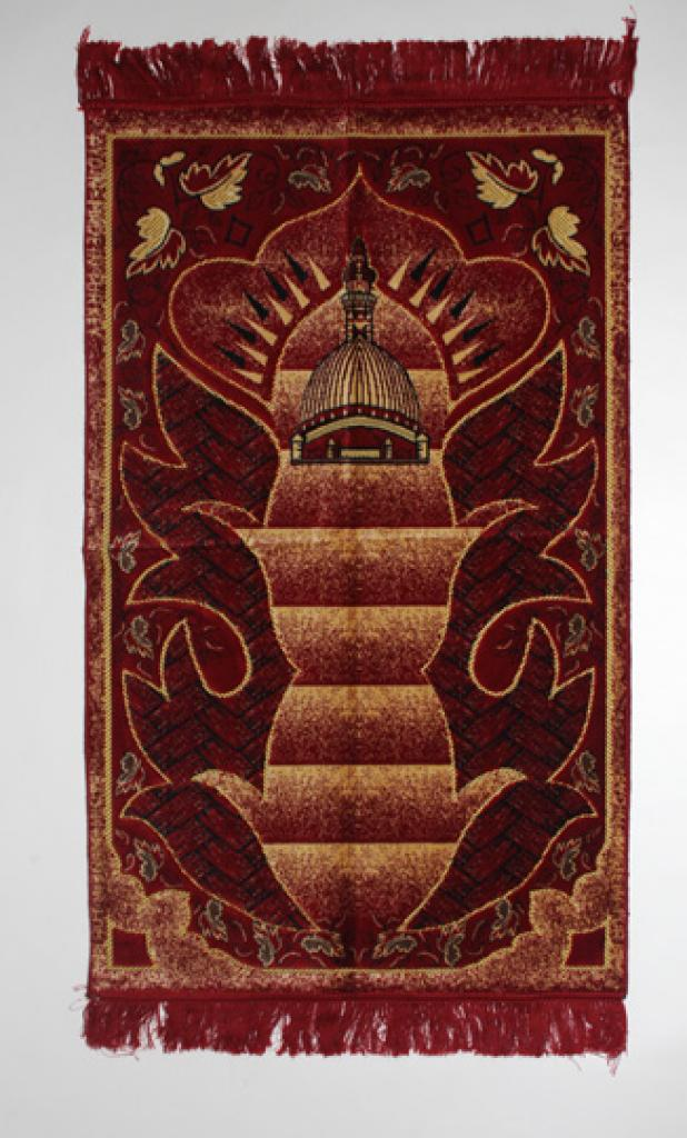 Milha Islamic Prayer Rug ii720