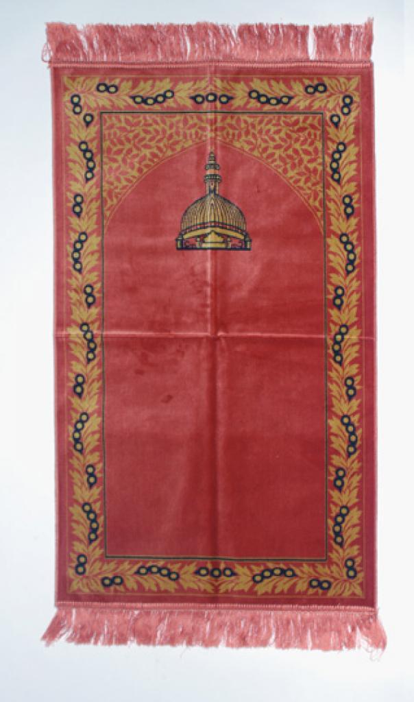 Halab Islamic Prayer Rug ii723