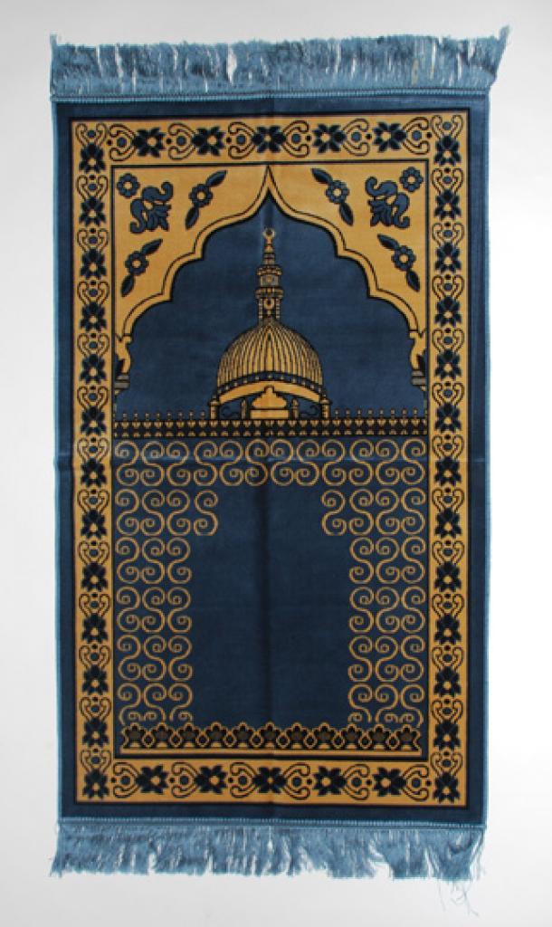 Oylum Islamic Prayer Rug ii724