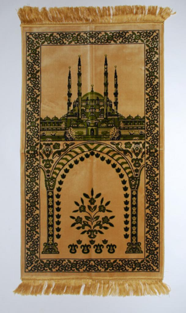 Furat Islamic Prayer Rug ii725