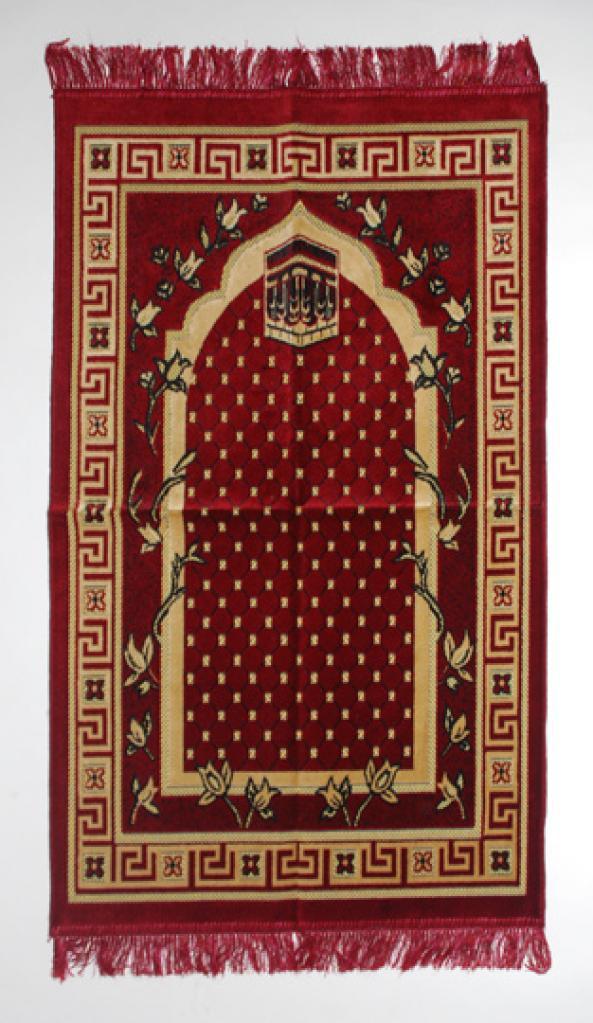Raqqah Islamic Prayer Rug ii726
