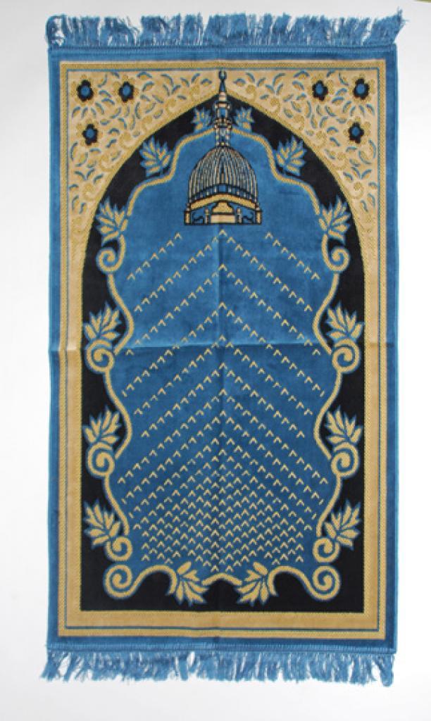 Palmyra Islamic Prayer Rug ii727