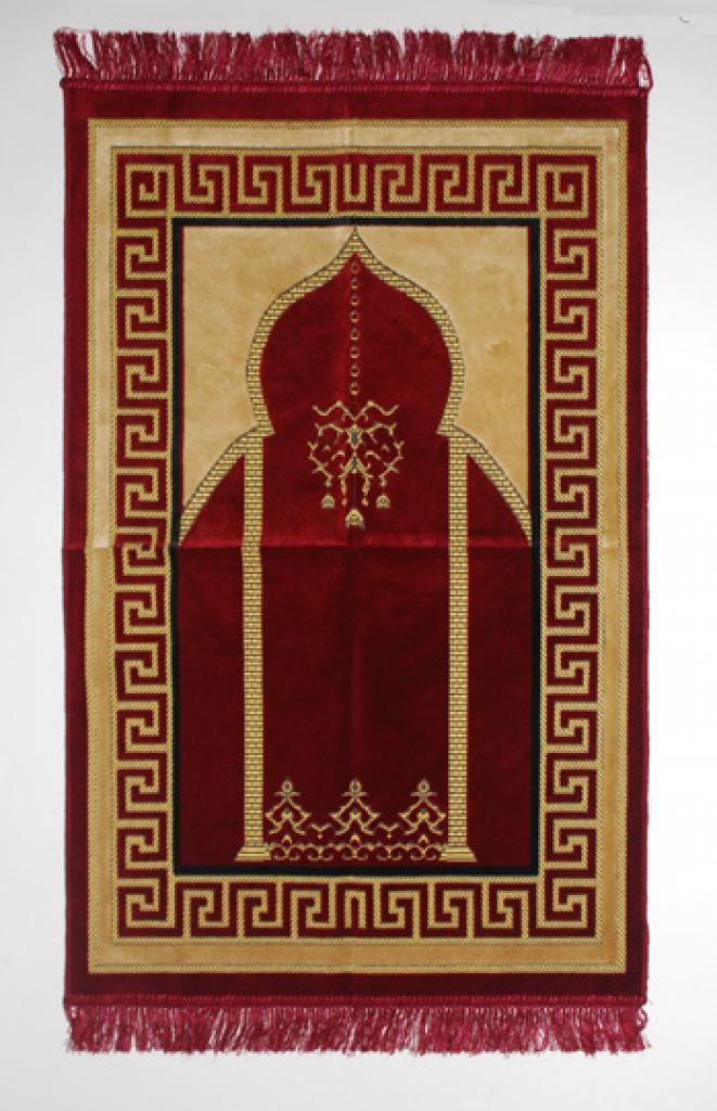 Duma Islamic Prayer Rug ii728