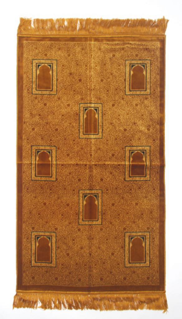 Shahaba Islamic Prayer Rug ii729
