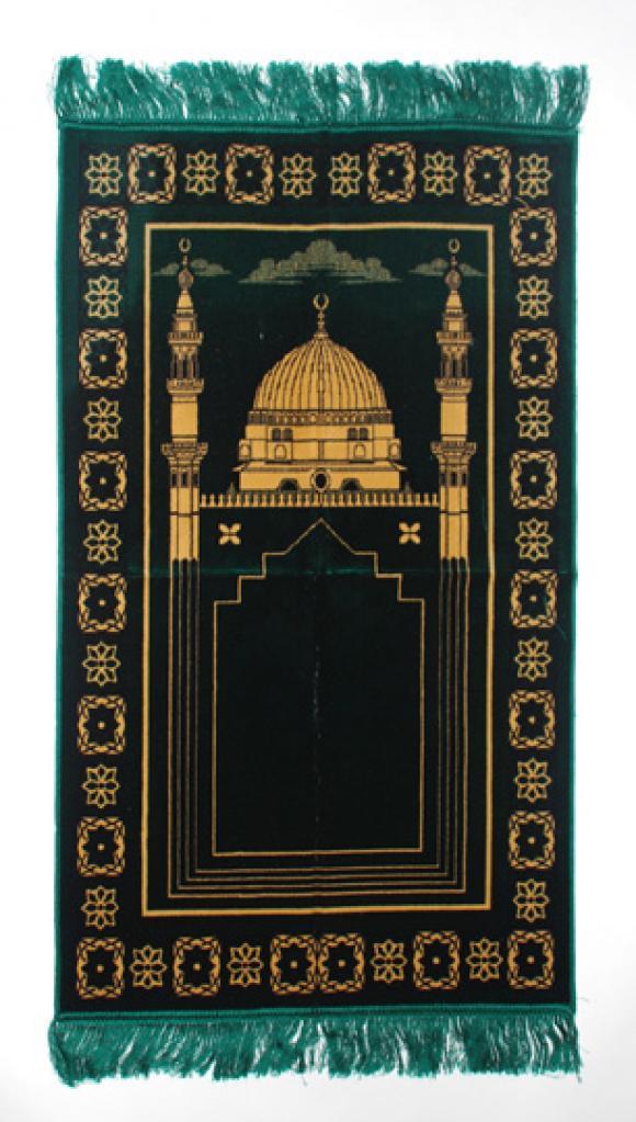 Qaraq Islamic Prayer Rug ii732