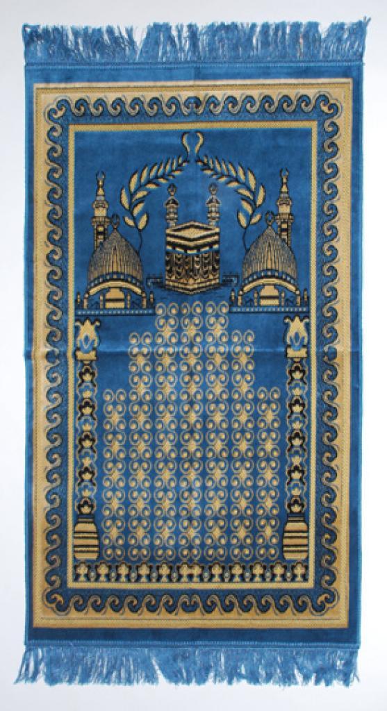 Badiyi Islamic Prayer Rug ii737