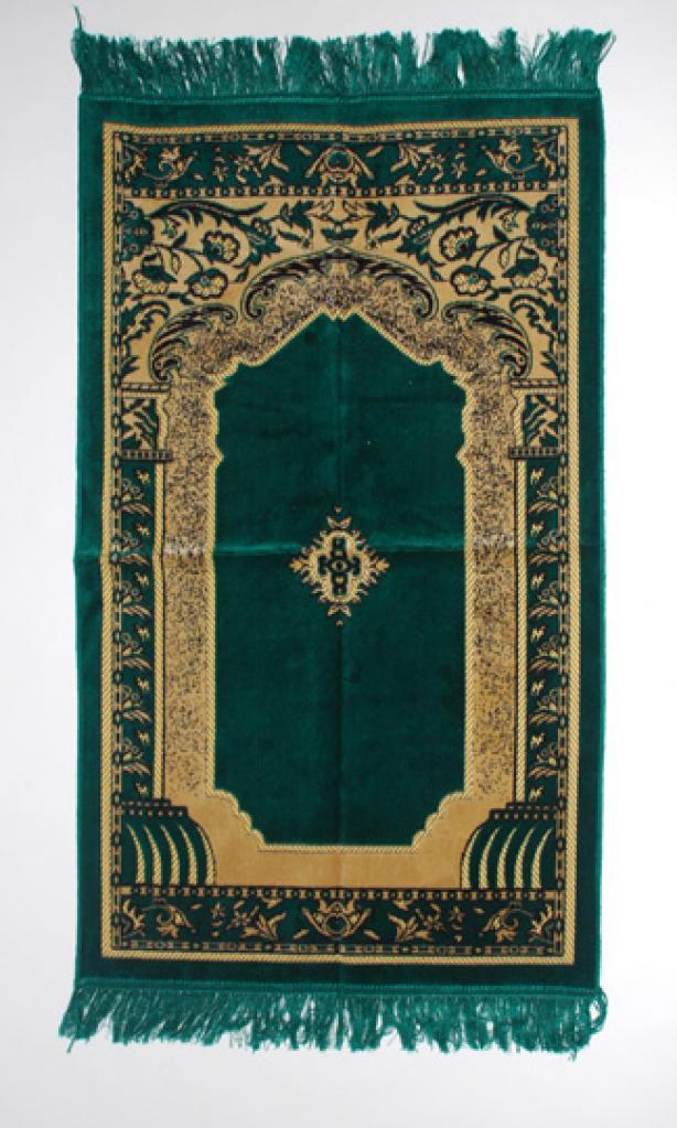 Ridifah Islamic Prayer Rug ii738