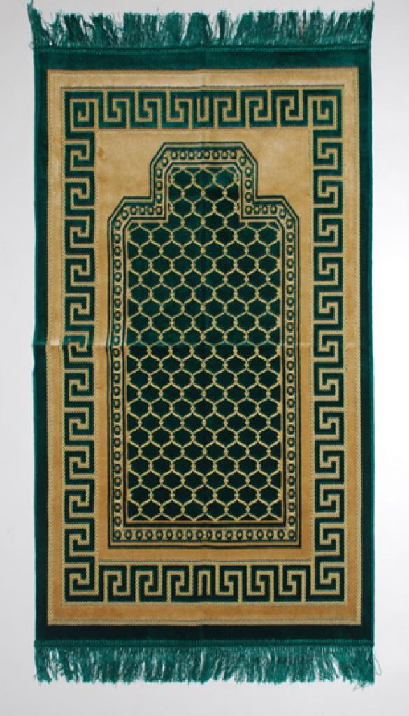 Ajram Islamic Prayer Rug ii739