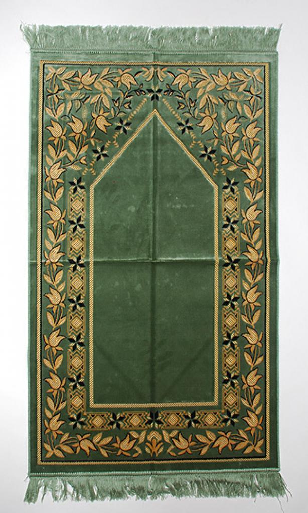 Zinjibar Islamic Prayer Rug ii740