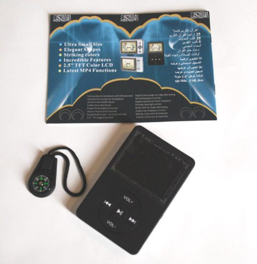 Quran and Islamic Library Player ii741