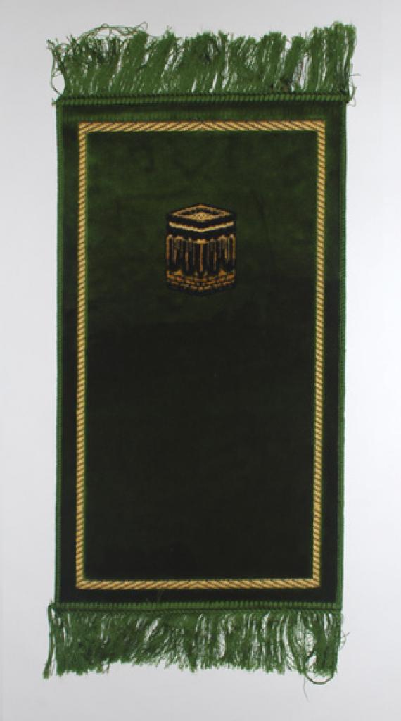 Kabba Embroidered Child Sized Prayer Rug ii781