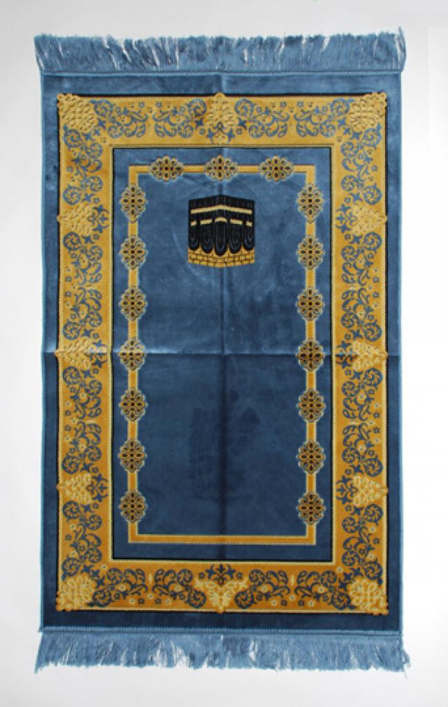 Twin Framed Kabba Islamic Prayer Rug ii791