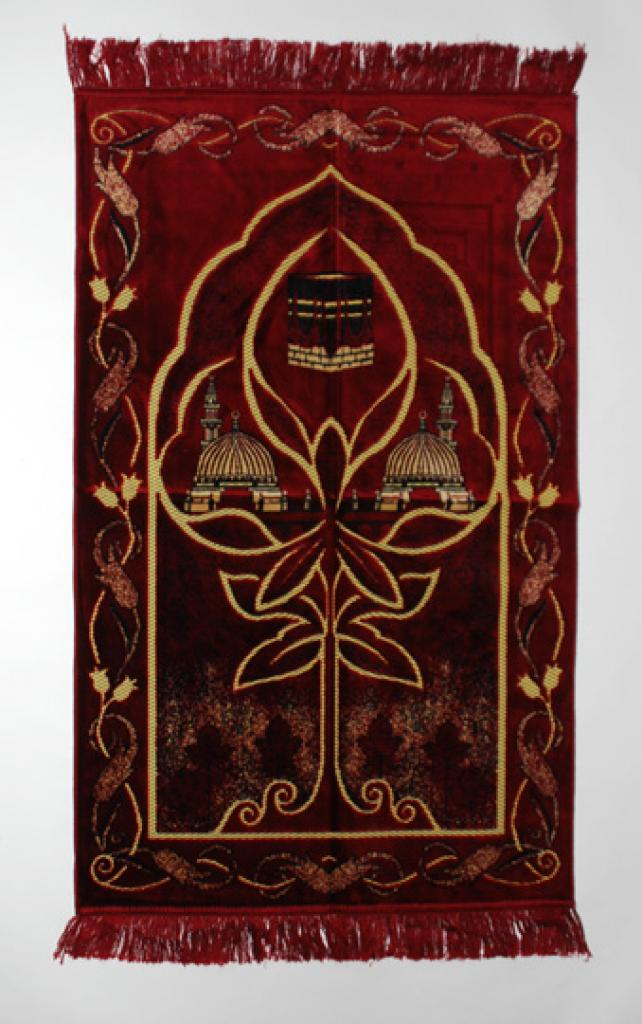 Kabba Tree Pattern Islamic Prayer Rug ii794