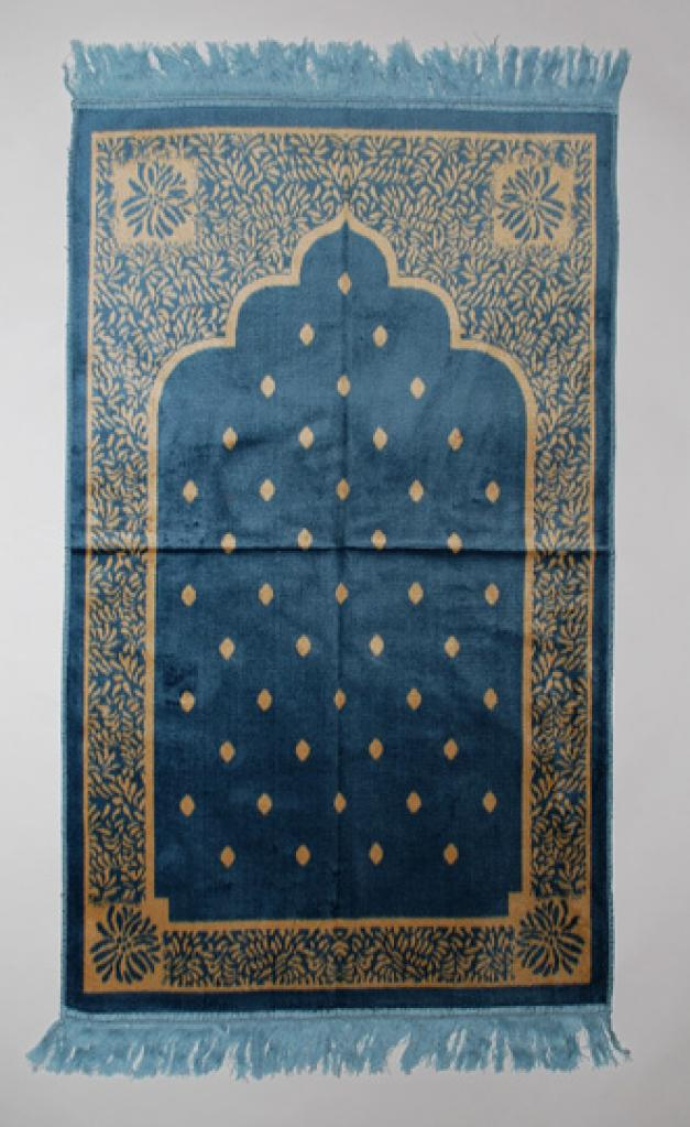Dhiban Islamic Prayer Rug ii806