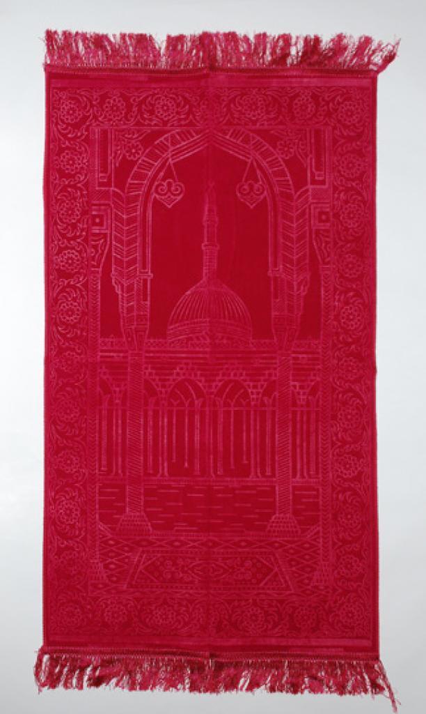 Solid Color Velour Prayer Mat ii830
