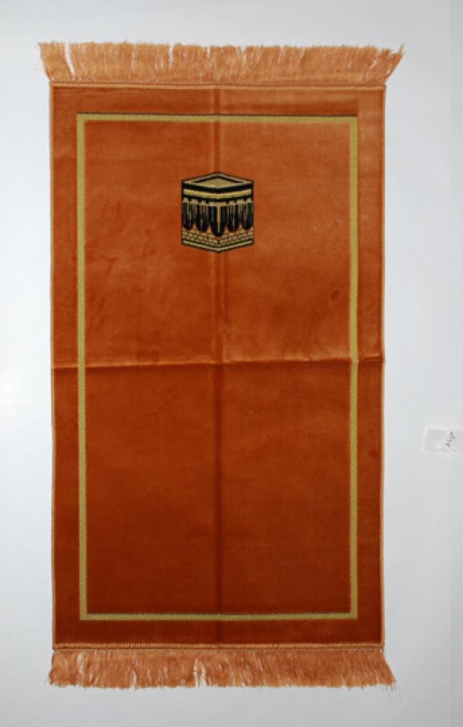 Istanbul Premium Islamic Prayer Rug  ii836